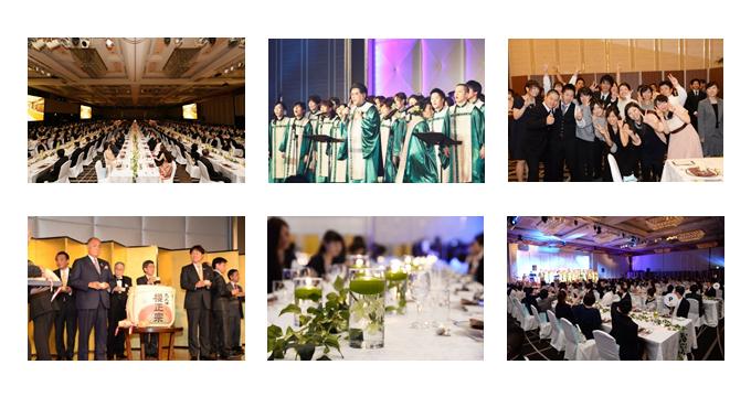 医療法人社団恵仁会 60周年記念祝賀会