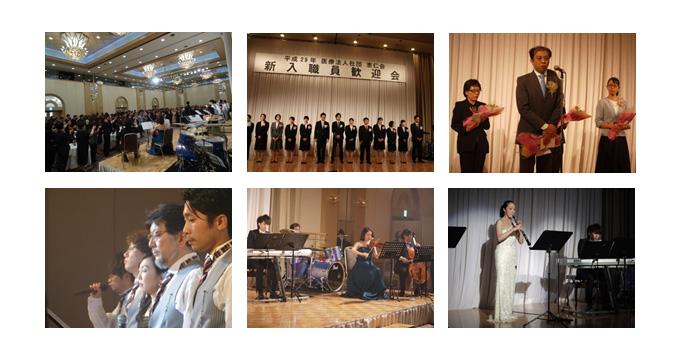 平成29年 新入職員歓迎会
